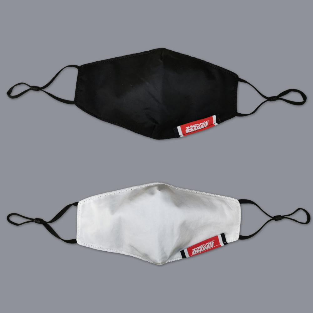 Scramble Adjustable Face Mask Set - Obi