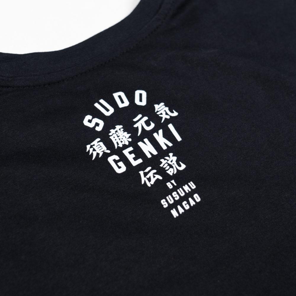 Scramble Legends Tee - Sudo Genki